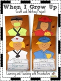 When I Grow Up Craft & Writing Project
