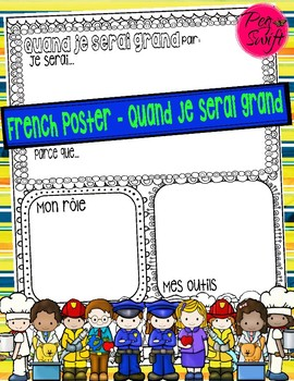 When I Grow Up - French Poster - Quand je serai grand