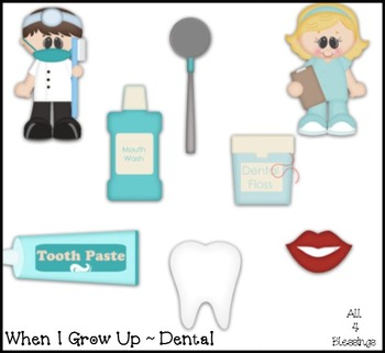 When I Grow Up.. I Wanna Be..A Dentist Clip Art Clipart Digital Graphics ~ Cu Ok