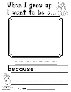 When I Grow Up Worksheet