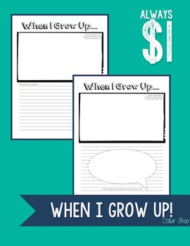 When I Grow Up - Worksheet