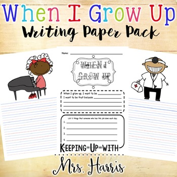 When I Grow Up Writing Activity