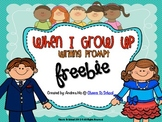 When I Grow Up Writing Prompts Freebie