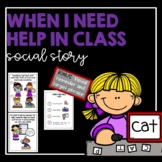 When I Need Help In Class- Social Story