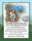 When I Was Young In The Mountains Cynthia Rylant  Reading Literature Study Guide