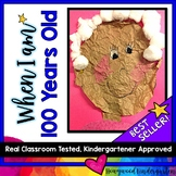 100th Day of School : When I am 100 Years Old Project & Writing - BEST SELLER!!!