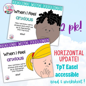 Feelings, emotions - When I feel anxious (2 pk)   Distance Learning