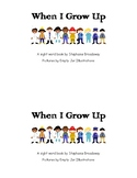 When I grow up sight word reader