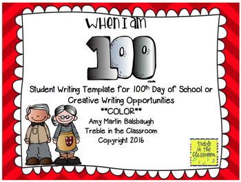 When I'm 100 Writing Book Template Black and White and Color Combo
