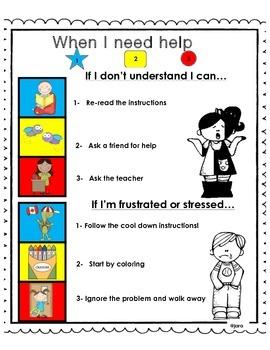 When I need help