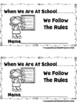 When We Are At School.....We Follow The Rules  (A Sight Word Emergent Reader)