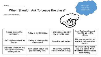 When to leave the classroom