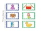 Where Do You Hear /d/? (Kindergarten Phonemic Awareness Activity)
