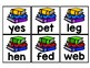 Where Is Mr. Bookworm? A CVC Word Game