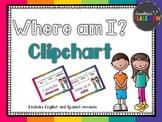 Where am I? Clipchart - English and Spanish Versions