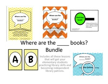 Where are the blank books? Bundle