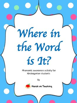 Where in the Word is it?