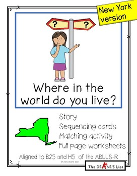 Where in the world do you live? New York version
