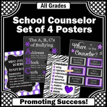 School Counselor Purple Office Decor Set of 4 Posters Appr