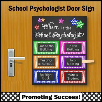 Where is the School Psychologist Door Sign 8x10 or 16x20 NOT EDITABLE