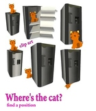 Where's the cat? Find a position (illustration between cat