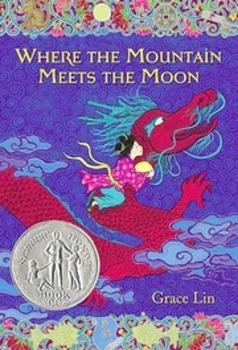 Where the Mountain Meets the moon: reading guide, figurative language(Common Cor