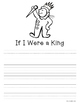 Where the Wild Things Are Book Study Activities