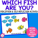 Self-Reflection Writing Activity - Which Fish are You?