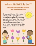 Which Flower Is Left? Multiplication With Regrouping: Two Digit By One Digit