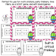 Subtraction Math Facts- Which One Does Not Belong Scoot Game/Task Cards