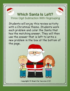 Which Santa Is Left?  Three Digit Subtraction With Regrouping