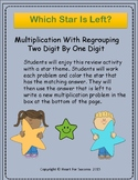 Which Star Is Left? Multiplication With Regrouping (2-Digt By 1-Digit)
