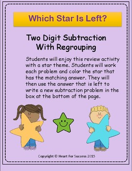 Which Star Is Left? Two Digit Subtraction With Regrouping
