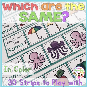 Which are the Same?