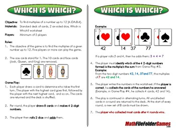 Which is Which - 4th Grade Game [CCSS 4.OA.B.4].