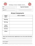 While You Were Out Absent Worksheet