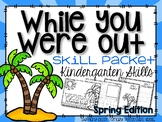 While You Were Out {Kindergarten Spring}