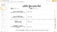 While You Were Out Student Absence Form - Several Versions