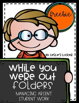 While You Were Out Absent Folder FREEBIE