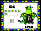 Whimsy Dragon Math Posters - Numbers 0-20