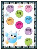 Whimsy Owl CVC Words Short E File Folder Game Kindergarten Phonics