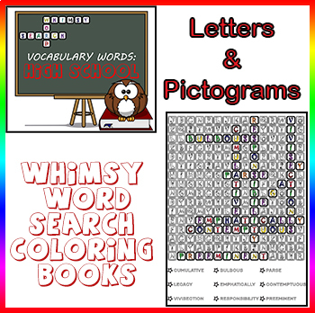Word Search Coloring Puzzles - Vocabulary Words, High School Worksheets