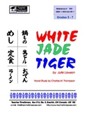 White Jade Tiger by Julie Lawson: Novel study for Grades 5-7