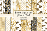 White and Gold Animal Skins, African animal safari print d
