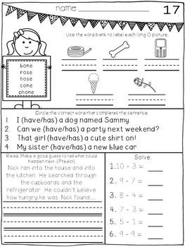 Whiz Kids #2: Homework for Little Learners
