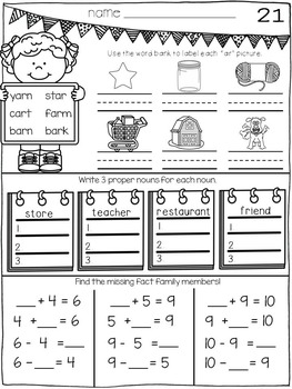 Whiz Kids #3: Homework for Little Learners