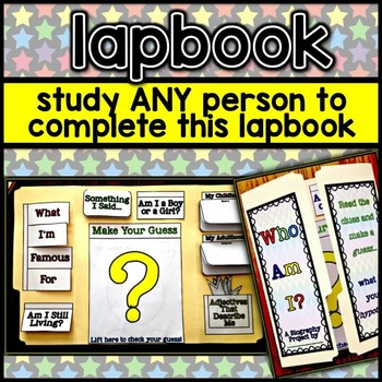 Biography Lapbook Project