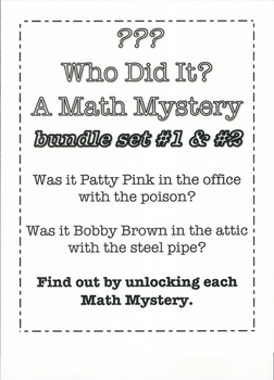 "Who Did It? A Math Mystery ""BUNDLE"""