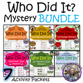 Who Did It? Holiday Science Mystery Activity Packet BUNDLE
