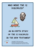 Who Were the 12 Disciples?  Worksheets Quiz